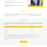 webdizajn-emtego-stahovanie